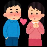 野村祐希と土屋太鳳が熱愛!?幼稚園からの仲で幼馴染?