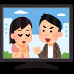 窪田正孝と多部未華子の共演作品は?2人はドラマ「大奥」で熱愛に!?