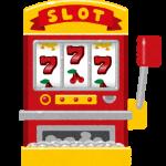 【ドラクエ11・カジノ】スロットのフリーズ確率や恩恵は!?