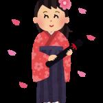水卜麻美アナのヒルナンデス卒業・降板理由は!?横山裕との熱愛か!?