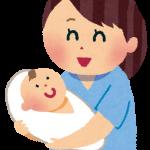 相武紗季の子供の性別や名前は?どこの病院で出産したの?