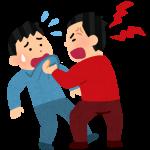 豊田イオンのゲーセン店員が暴れた理由や原因は?その後の処分は?