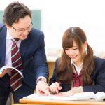 先生が好きな生徒にとる態度や行動5つ!これで脈あり?