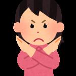 「塾に行きたいけどお金が無い」ときに親を説得する方法3つ!