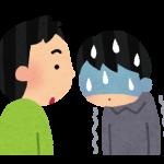 友達と二人きりで会話するのが苦手な人向けの対処法5つ!