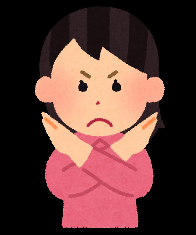 塾に行きたい時に親を説得する方法3つ!お金が無いと反対されたらこれ!